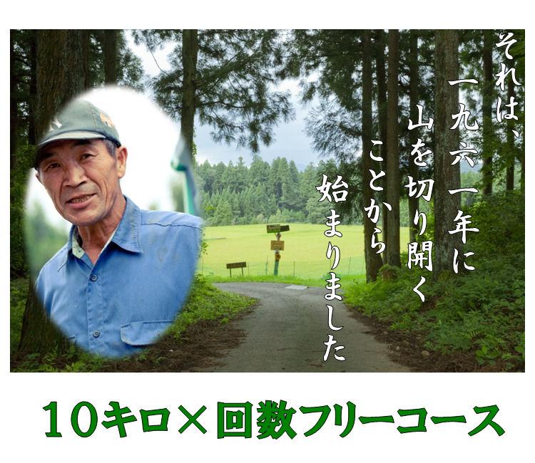 takimotomai-10f