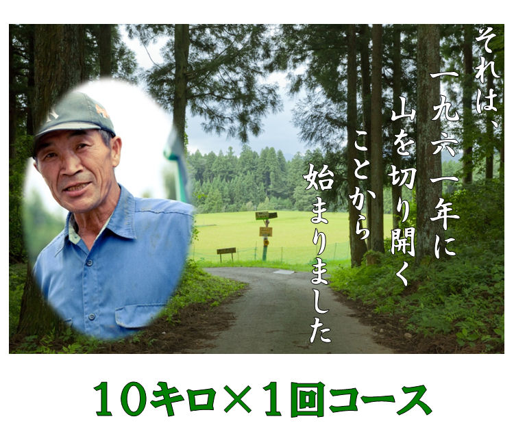 takimotomai-101