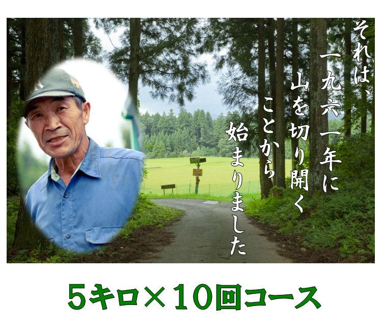takimotomai-510