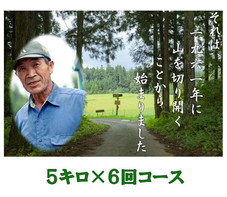 takimotomai-56
