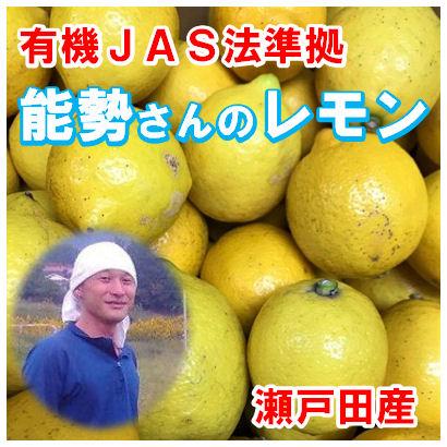 nose-ao-lemon-wake03