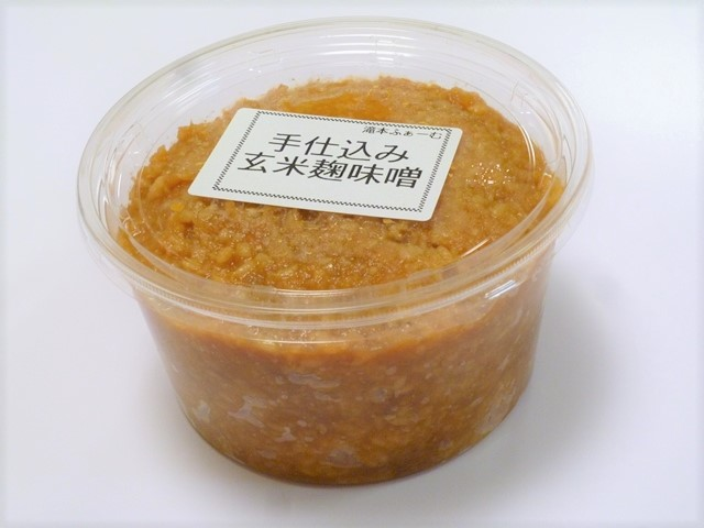 genmai-miso700p