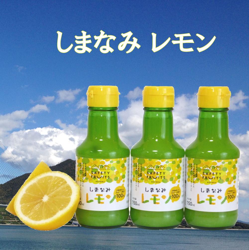 lemon-kaju